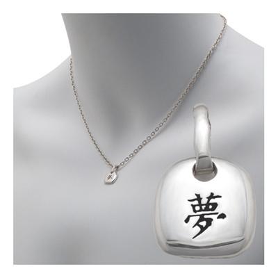 Chinese Character Jewelry