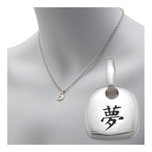 Dream Chinese Character Necklace